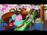 ГИМНАСТИКА ЧЕЛЛЕНДЖ с ГИППО ПЕППА КАТЯ Hippo Peppa GYMNASTICS CHALLENDGE ИГРЫ для детей