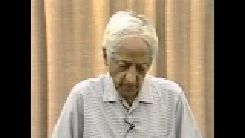 Джидду Кришнамурти: Возможно ли тотальное изменение мозга? (Беседа 5, Швейцария, ...