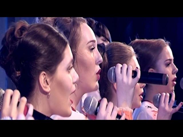 ВИА Алёнушка - Плывут туманы белые (Екатеринбург 2016)