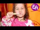 Алиса чистит зубы перед сном. Как правильно чистить зубы детям.