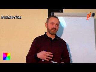 Сергей ДАНИЛОВ - Инерция и сбой Библейской МАТРИЦЫ - Почему получился КРЫМ?