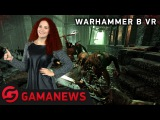 GamaNews. Игры - Watch Dogs 2; Final Fantasy 15; Warhammer