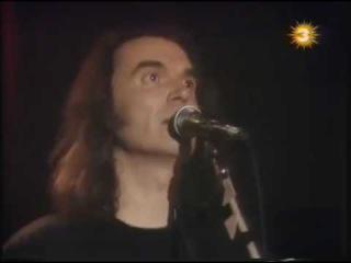 David Byrne City of dreams Live In Zagreb 1992