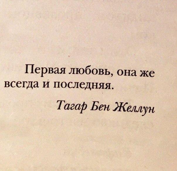 Фото №456261888 со страницы Анастасии Пеструиловой