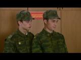 Кремлевские Курсанты Сезон 1 Серия 19