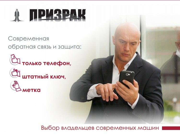 Цена на установку автосигнализации в Московской области