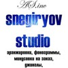 Artyom Snegiryov