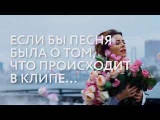 Премьера! Ани Лорак - Удержи моё сердце (Если бы песня была о том, что происходит в клипе)