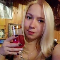 Karina Antoshina