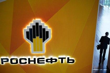 [club97753720|«Роснефть» подала иск к АФК «Система» в Арбитражный суд