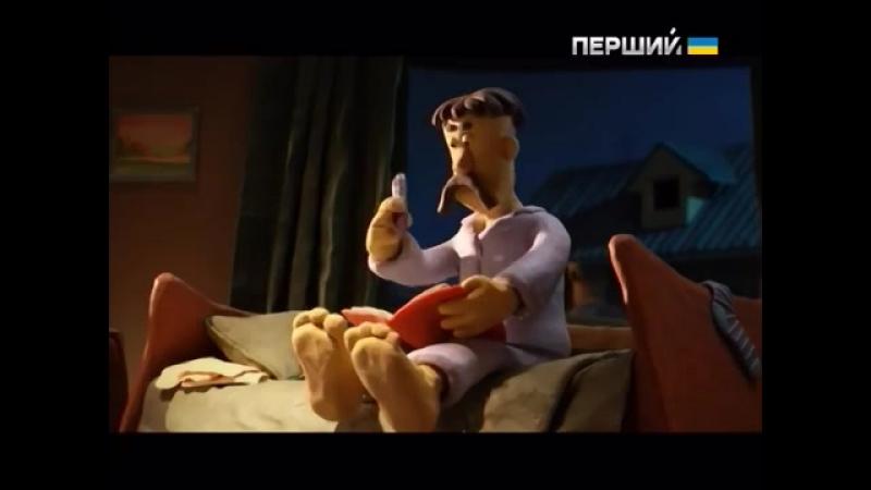 Моя країна Україна 01 У Лірника в гостях