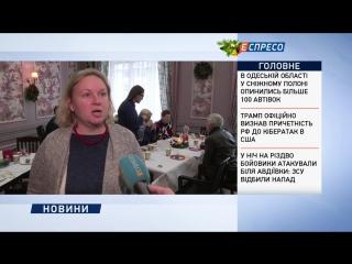 Різдвяний обід 2017 SantEgidio. Київ. Поділ