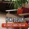 Дизайн интерьеров квартир и домов, Магнитогорск