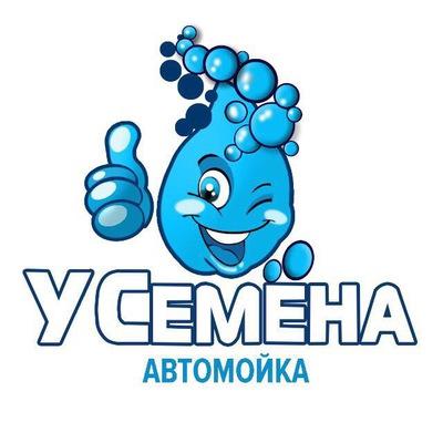 Семён Мойков