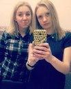 Юлия Губко фото #10