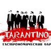 "Гастробар ""TARANTINO""/гостиница ""PARADISE"""