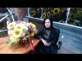 Поздравление с Днем Рождения КАЗАК FM от Насти Нагайкиной