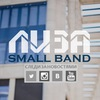 ЛИЗА SMALL BAND ►