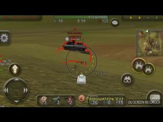 Abrams M1A2 или как не надо играть на лео