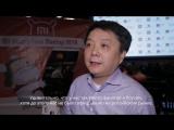 Старший вице-президент Xiaomi Ван Сян (Wang Xiang) о планах развития компании в России