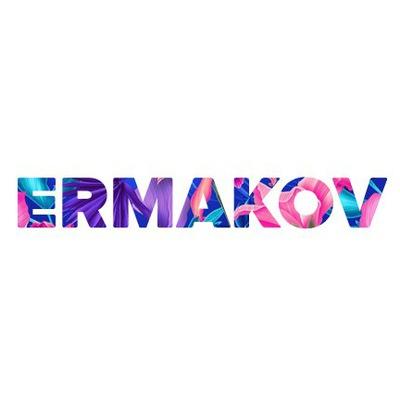 Павел Ермаков