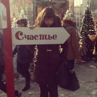 Ксения Иванушкина