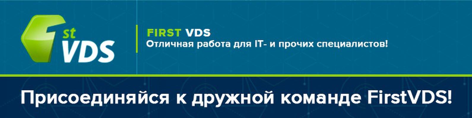 Хостинг вакансия службы поддержки закинуть файлы сайта на хостинг