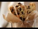 Печенье Бискотти Рецепты Bon Appetit