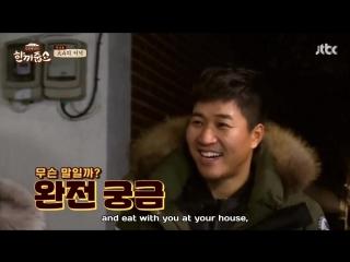 Let's Eat Dinner Together 170201 Episode 16 English Subtitles