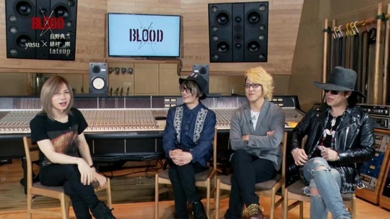 Acid BLOOD Cherry yasu × 長野典二 , 緋村剛 , tatsuo