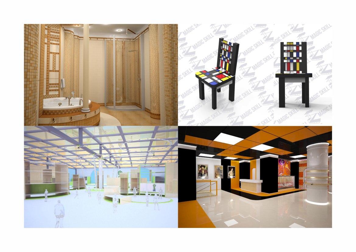 Дизайн интерьера/предметный