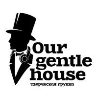Логотип Our gentle house