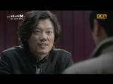 Спецотдел М .серия 5 из 10 Южная Корея