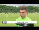 Академия футбола в Краснодаре - кузница новых звезд российского спорта