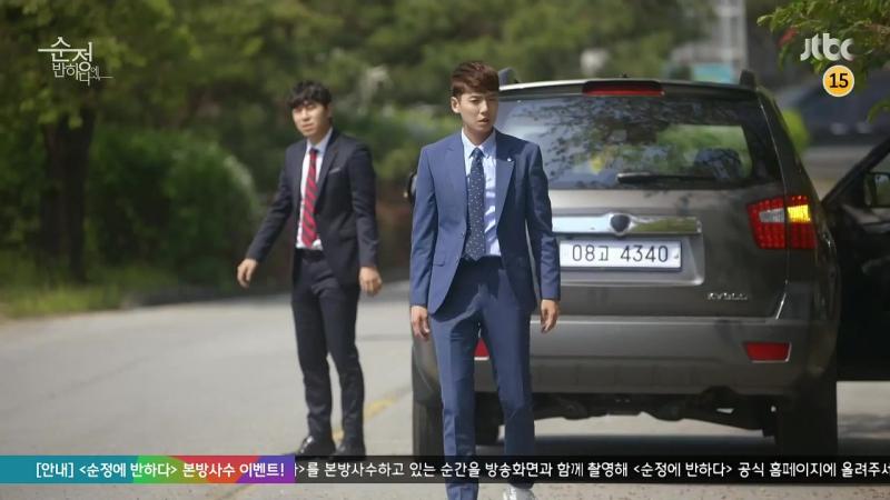 [9 серия] Влюбиться в Сун Чжон / Влюбиться в Сун Чон / Падение в невинность / Я влюбился в Сун Чжон