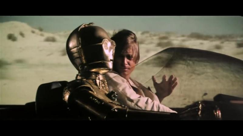 Звездные Войны Эпизод 4 Новая Надежда Star Wars Episode IV A New Hope 1977 Все Вырезанные Сцены