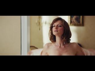 Не/смотря ни на что Mein Blind Date mit dem Leben, 2017 - Трейлер