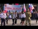 Праздничное шествие в День Республики. 11 мая 2017