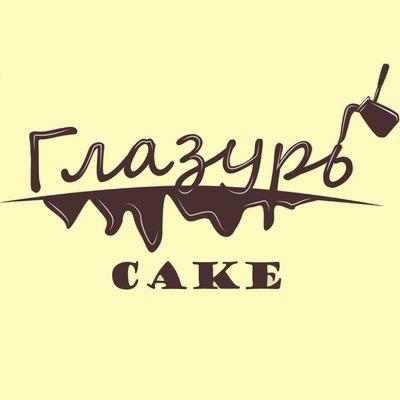 Glazur Cake