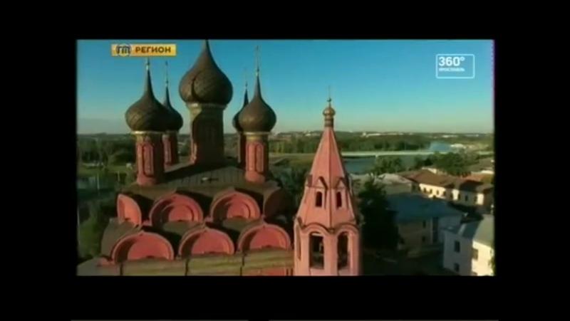 Основные заставки (360° Ярославль, 2016)