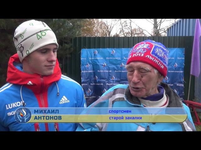 легкоатлетический кросс лыжников-любителей «Сходня»