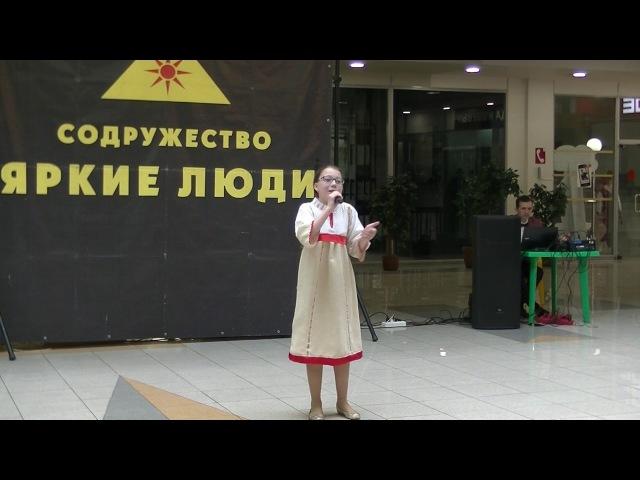 Карстен Регина Поющий Новокузнецк 2017