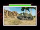 Правда или ложь 31 от GiguroN и Scenarist World of Tanks