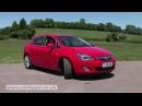 2010 Vauxhall Astra hatchback - Красавец