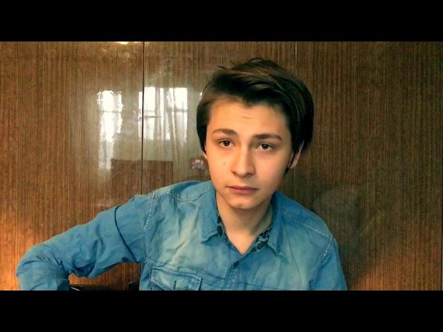 Паша Артёмов - Романс (cover by Splin)