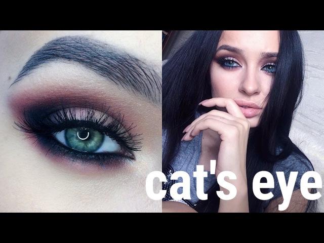 Макияж кошачий глаз | Проще не бывает )