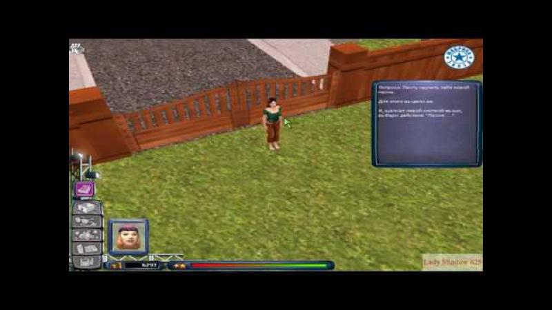 Прохождение игры Фабрика Звёзд (PC). Миссия 1: Обучение. (Часть 1) » Freewka.com - Смотреть онлайн в хорощем качестве