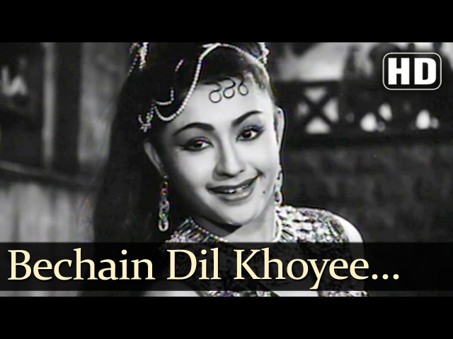 Bechain Dil Khoyee Si Nazar HD Yahudi Songs Dilip Kumar Meena Kumari Geeta Dutt