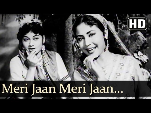 Meri Jaan Meri Jaan HD Yahudi Songs Dilip Kumar Meena Kumari Lata Mangeshkar Dance