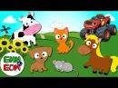 ВСПЫШ и чудо животные. Песенка про животных для детей. Как говорят животные